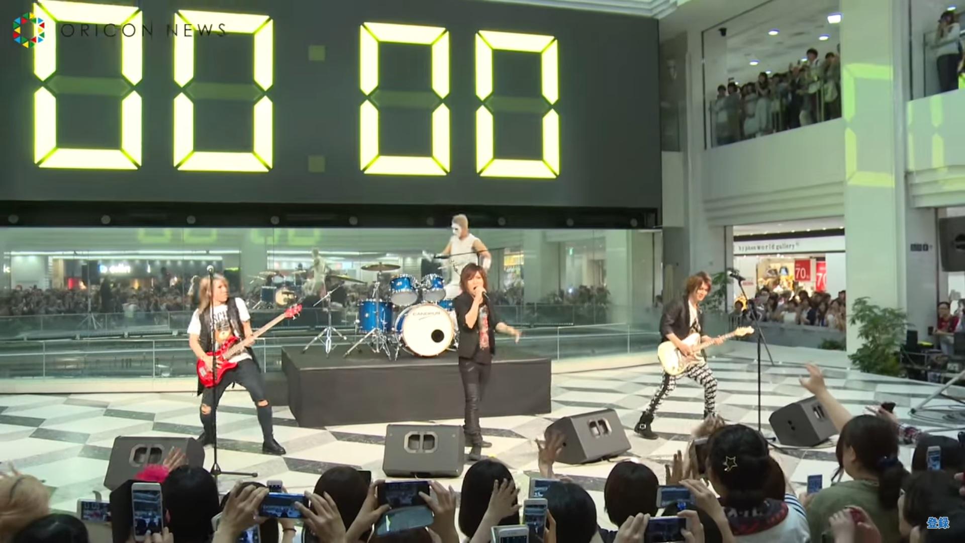 YouTube: El curioso concierto de 8 segundos de grupo japonés