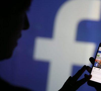 Que debo hacer para espiar facebook?
