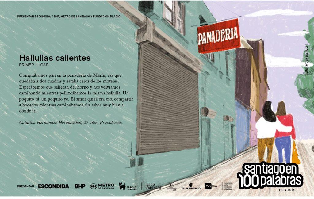 santiago en 100 palabras ganadores 2019 4