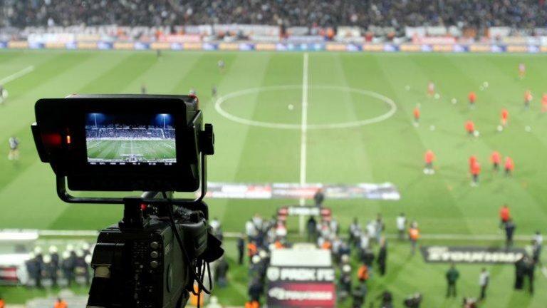 Cierran sitios de transmision futbol