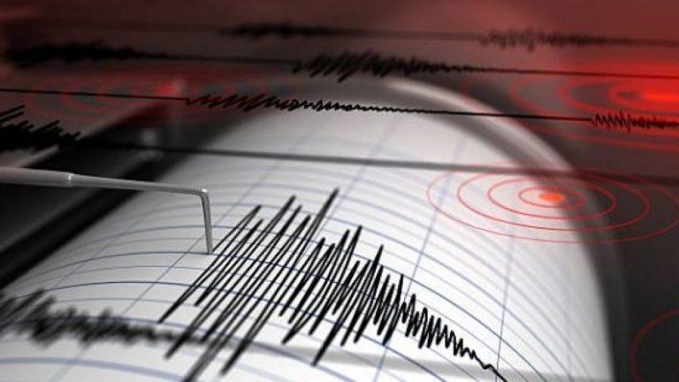 Fuerte sismo se registra en la zona central del país