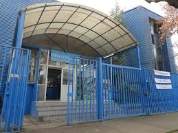 Liceo Villa Macul Academia