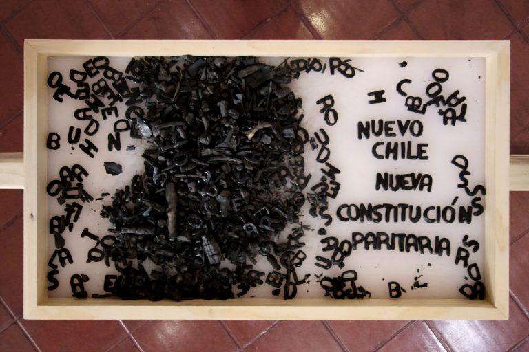 """""""Canción nacional"""", exposición en Centro Cultural Montecarmelo hasta el 10 de enero"""