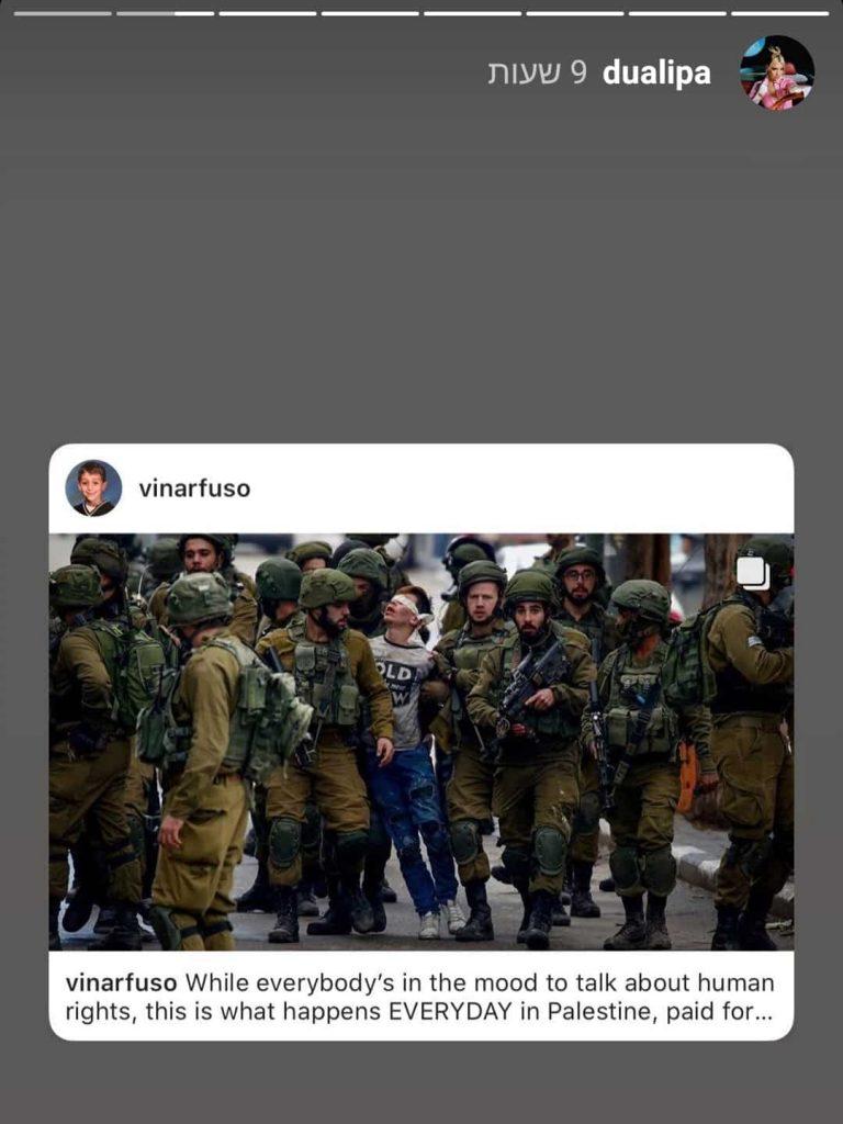 dua lipa israel