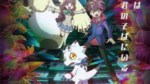DIGIMON_GHOST_GAME